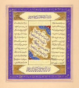 خوشنویسی با خودکار - حامد مشفق (4)