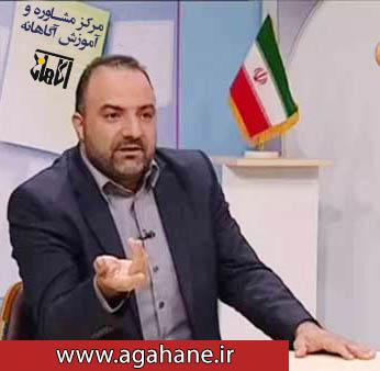 دین و زندگی - دکتر محمد کریمی